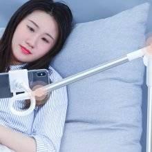 Long Adjustable Phone Holder