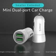 12W Dual USB Car Charger for Smartphones