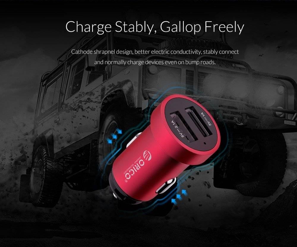 Dual USB Mini Car Charger