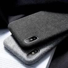 Fitted Case with Fabric Texture