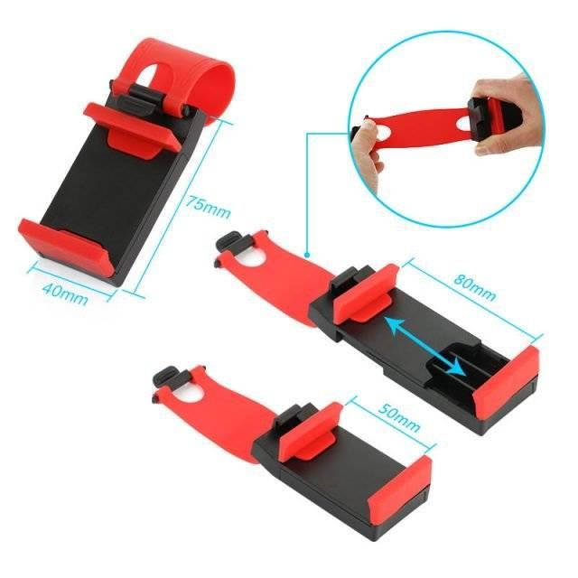 Universal Car Wheel Phone Holder