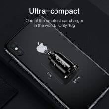 Mini Design Dual USB Car Charger