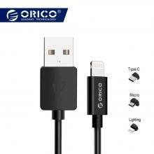 Lightning/Type C/Micro USB Cable for Smartphones