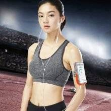 Sport Wristband for Mobile Phone