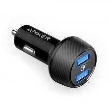 Compact Double USB Car Charger