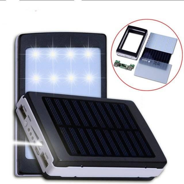 Portable Solar Power Banks