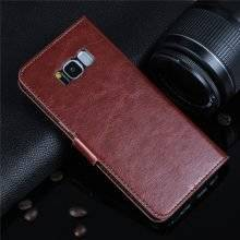 Elegant Flip Leather Phone Cases for Samsung