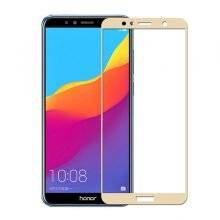 Full Coverage Tempered Glass for Huawei 2 pcs Set