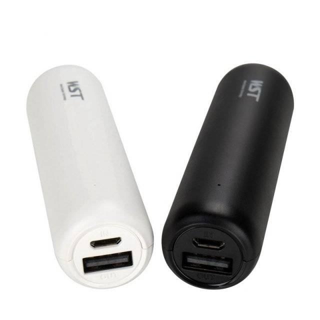 Mini Smart 3350 mAh Powerbank