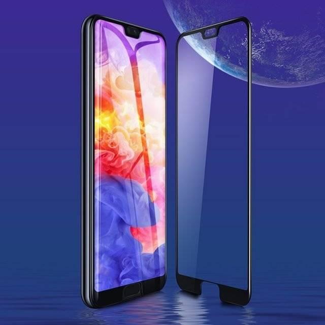 Full Screen Matt Protective Glass for Huawei